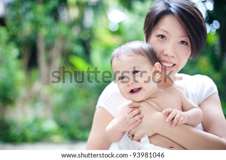 Beautiful Asian Mixed Baby & Mother