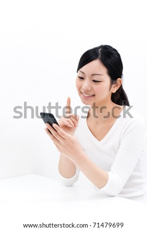 beautiful asian woman using cellphone