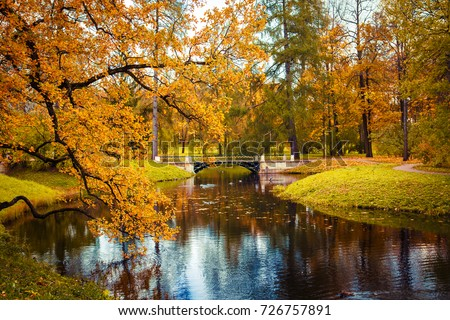 Beautiful autumn park, Pushkin. Suburb of St. Petersburg.