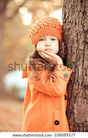 4f85902f0 Royalty-free Cute child 4-5 year old girl holding…  318250307 Stock ...