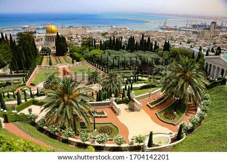 Beautiful Bahai Gsrdens in Haifa, Israel