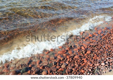 Beautiful beach and stones on Lake Superior