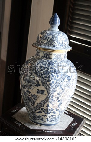 Beautiful blue and white vase from China.