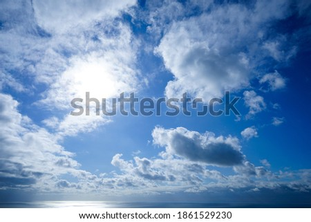 beautiful blue sky with fluffy white clouds ストックフォト ©