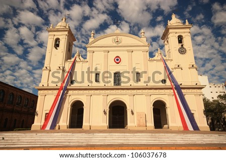 Beautiful catholic National Cathedral in capital Asuncion, Paraguay. South America.