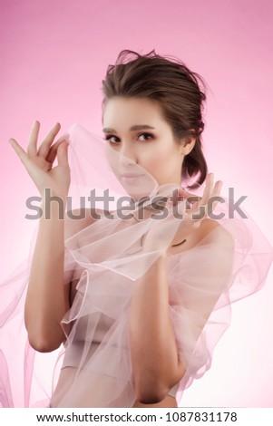 Beautiful naked wedding girl