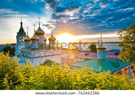 Beautiful church at sunset, Nizhny Novgorod, Russia Сток-фото ©