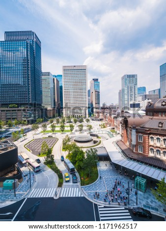 Beautiful cityscape with architecture building and tokyo station in tokyo city japan #1171962517