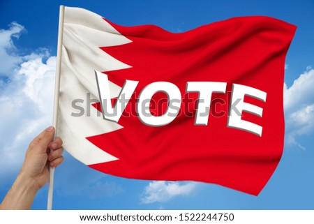 beautiful colored national flag of Bahrain state on the texture of the fabric, silk with waves, closeup #1522244750