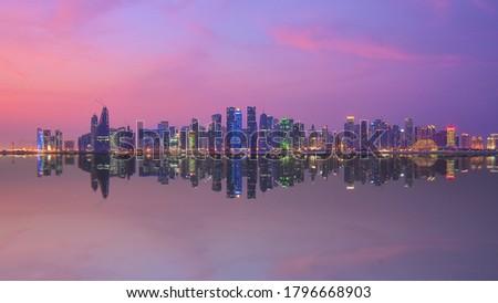 Beautiful Corniche photo | Qatar | Doha