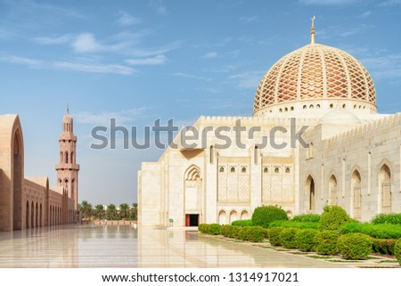 Beautiful courtyard of the Sultan Qaboos Grand Mosque in Muscat, Oman. Amazing Islamic architecture. The Muslim place is a popular tourist attraction of the Middle East.