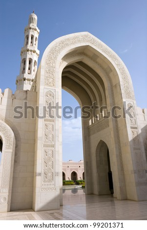 Beautiful entry to Sultan Qaboos Grand Mosque in Muscat, Oman