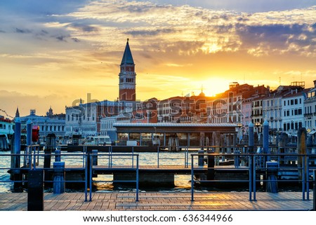 Beautiful evening in Venice with view to the sea, San Marco Campanile and old buildings