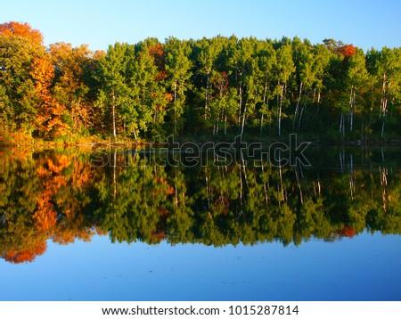 beautiful fall colors reflect...