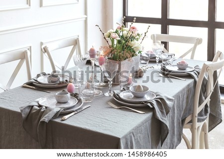 Beautiful family dinner table decor. Table decor concept. Luxury home. #1458986405