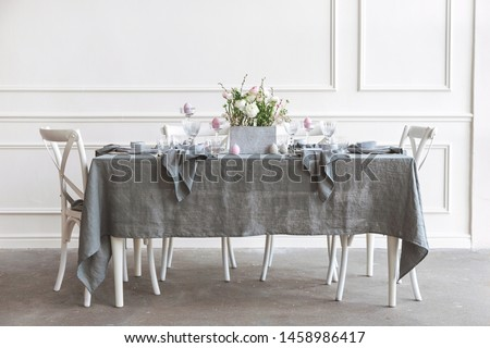 Beautiful family dinner table decor. Table decor concept. Luxury home. #1458986417