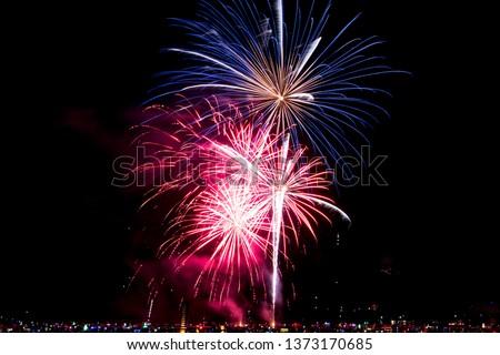 beautiful fireworks at night #1373170685
