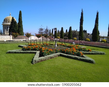 Beautiful flowerbed in the Bahai Gardens in Haifa in Israel. Scenic view in a popular excursion and travel destination.