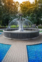 Beautiful fountain in the green park