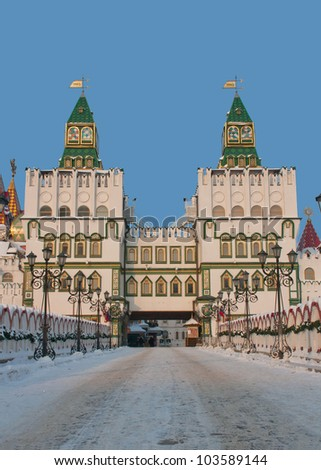 Beautiful gate of kremlin in Izmailovo, Moscow, Russia