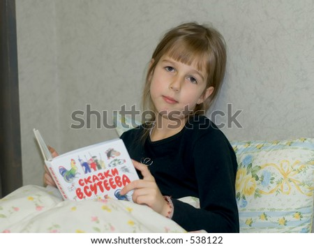 Beautiful girl reading a russian book