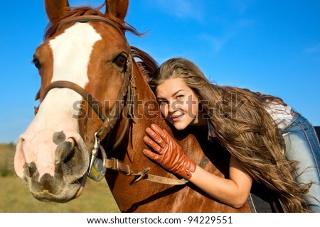 Horse Girl Directv Beautiful Girl Riding a Horse