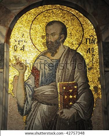 beautiful golden byzantine mosaic of the apostle Paul