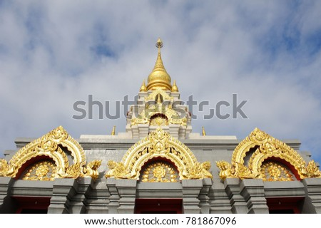 Beautiful golden pagoda #781867096