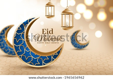beautiful holy month Eid Mubarak  background
