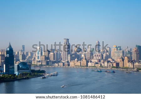 beautiful huangpu river in morning and the bund, shanghai, China #1081486412