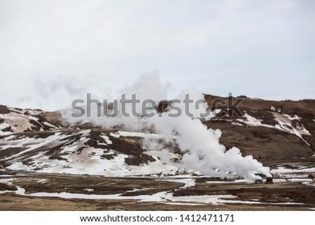 Beautiful Icelandic Landmarks - Landmarks and Buildings #1412471171