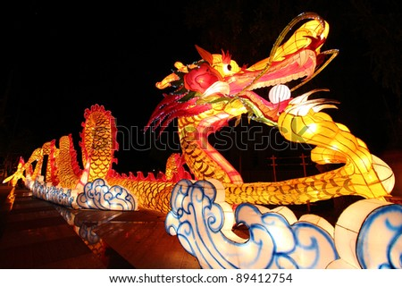 Beautiful illuminated Dragon Lantern in Chinese Happy new year Lantern Festival or Yee Peng Festival, Chiangmai Thailand