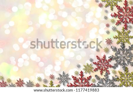 beautiful illustration of colorful snowflakes on shiny background #1177419883