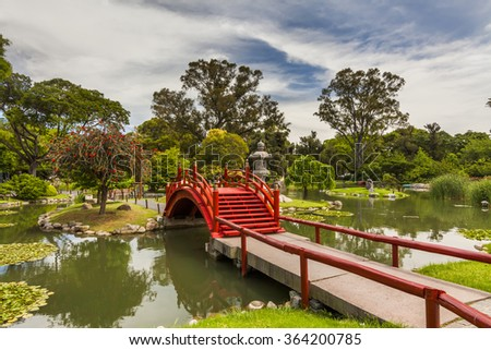 Beautiful Japanese Garden in Buenos Aires. Argentina. #364200785