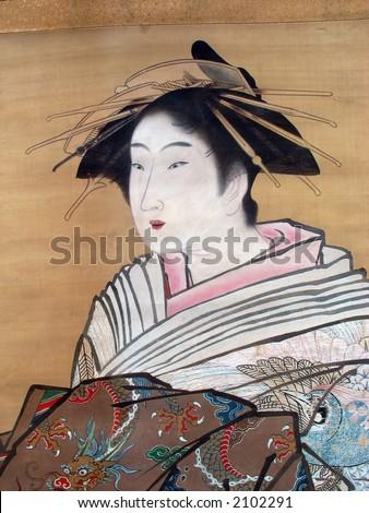 japan  18th century silk