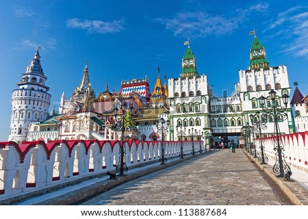Beautiful Kremlin in Izmaylovo in the Summer, Moscow, Russia