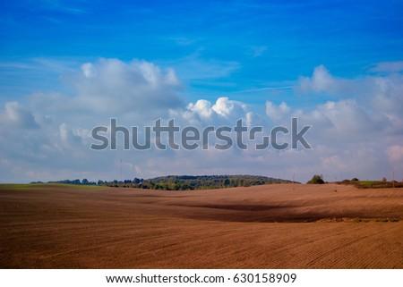 Beautiful landscape #630158909