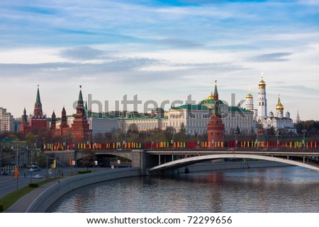 beautiful landscape at sunset with a kind on Kremlin, city Moscow, Russia