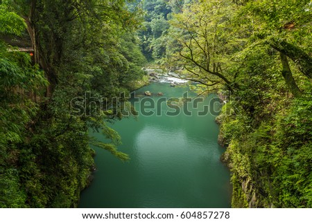 Beautiful landscape in takachiho gorge in Miyazaki, Kyushu, Japan