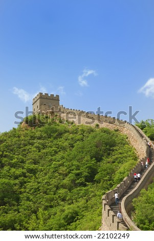 great wall landscape