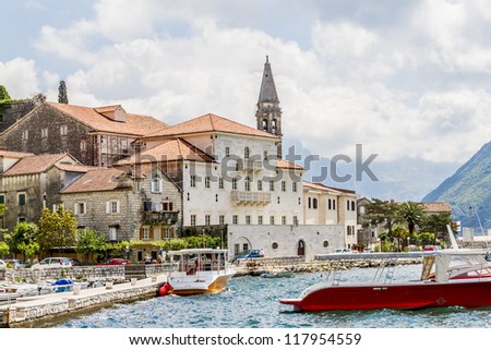 Beautiful landscape of Perast - historic town on the shore of the Boka Kotor bay (Boka Kotorska), Montenegro, Europe. Kotor Bay is a UNESCO World Heritage Site.