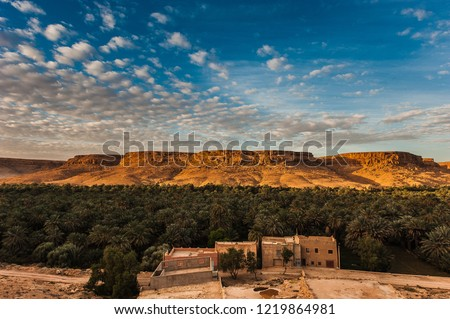 Photo of  beautiful landscape outside a small village in the Draa Valley, near Zagora southern Morocco, Africa