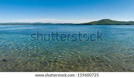 beautiful  landscape  pond or sea  bay with clean transparent azure water