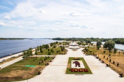 Beautiful landscaping of the Park on the embankment of the Volga and Kotorosl in Yaroslavl