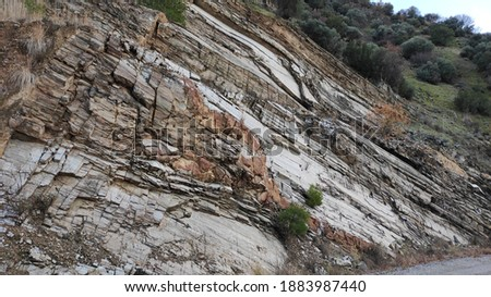 Beautiful layered rock formation in nature Stok fotoğraf ©