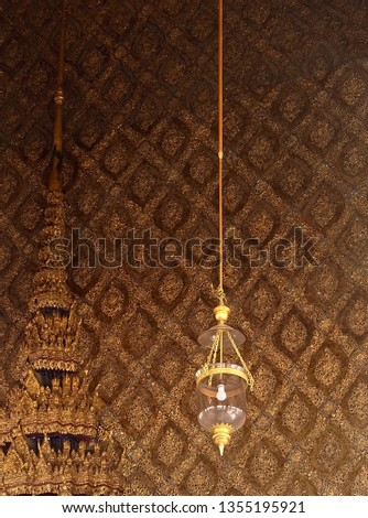 Beautiful Lighting Pendant Lamp or Ceiling Lamp in Chapel at Wat Phra Kaew Temple and The Grand Palace. Bangkok, Thailand. #1355195921