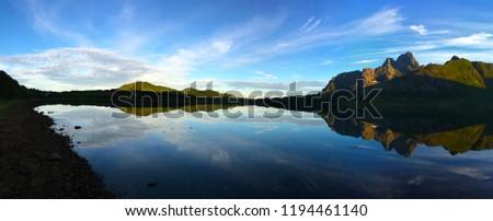 Beautiful Lofoten Norway #1194461140