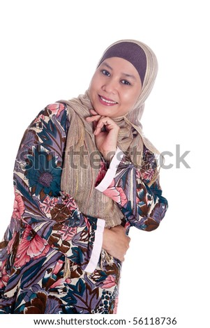 stock photo beautiful mature muslim woman in scarf 56118736 stock photo : Beautiful mature Muslim woman in scarf. Save to a lightbox ▼
