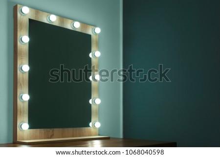 Beautiful mirror in modern makeup room #1068040598