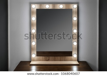 Beautiful mirror in modern makeup room #1068040607